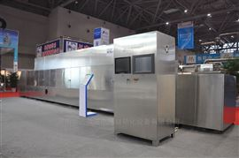 河南金銀花烘干機微波干燥機廠家