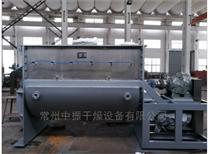 WLDH系列卧式螺带混合机生产厂家中振干燥