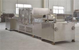 网带式茶叶烘干机干燥设备