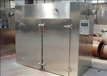 中药材小型烘干机价格省成本