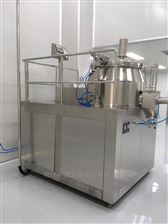 GHL系列高速混合制粒机报价