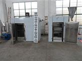 电子粉热风循环烘箱烘干机