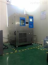 高低温湿热交变循环检测设备