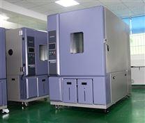 高強度高低溫環境試驗箱