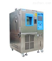 人工加速湿热老化试验箱