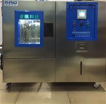 恒溫恒濕試驗設備箱