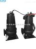 无堵塞污水泵WQ20-22-3 市政工程稀泥浆排放