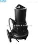 污水处理厂排水系统WQ20-40-7.5潜污泵