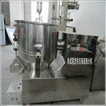 雞精生產線專用立式高速混合機