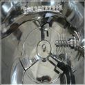 调味食品粉液混合高速搅拌机