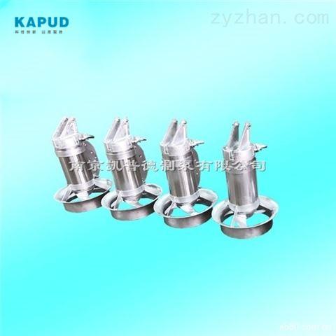 导杆悬挂安装潜水搅拌器QJB0.37/4-220/3