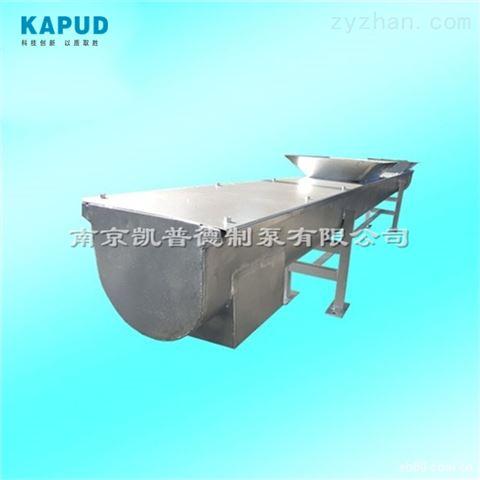 定制長度、調整角度、不銹鋼無軸螺旋輸送機