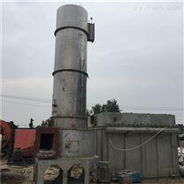 二手XSG-1000型不銹鋼快速旋轉閃蒸干燥機