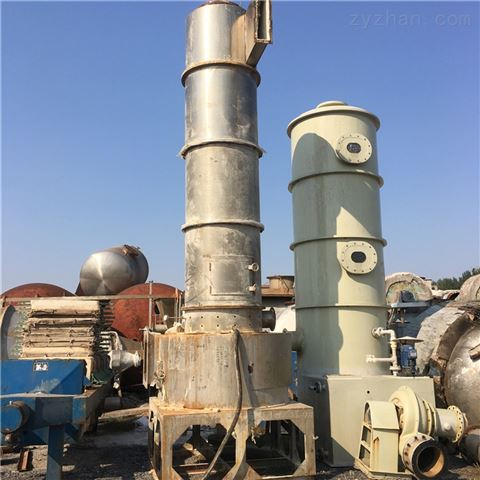 二手800型全不锈钢旋转闪蒸干燥机 烘干设备