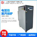 24kw电加热热水锅炉