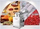 SWLF-200成都厂家销售化工材料加工不锈钢风冷粉碎机