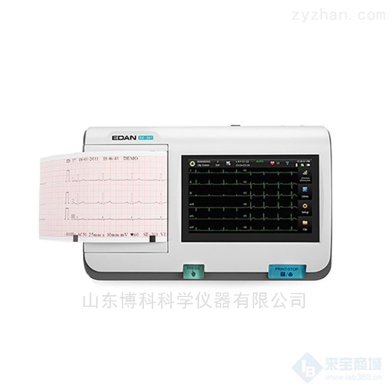 理邦心电图机SE-301