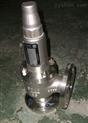 低温安全阀DA42Y-16P