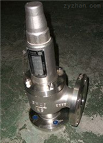 低溫安全閥DA42Y-16P