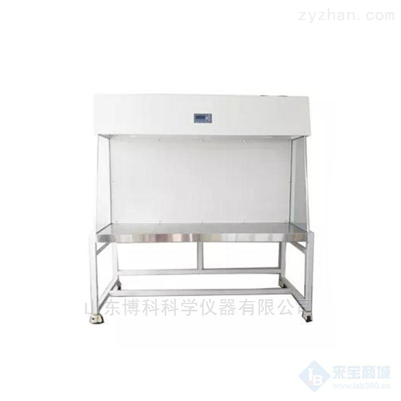 博科BBS-H1500超净工作台厂家
