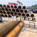 四川省高密度聚氨酯夹克保温管件厂家