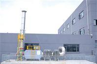橡胶废气:光催化+活性炭组合设备