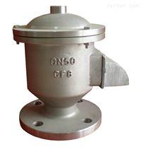 GFQ-2型新型全天候阻火呼吸阀