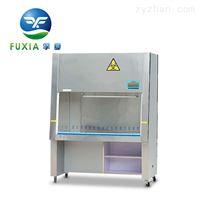 生物洁净安全柜BSC-1600IIB2|技术参数
