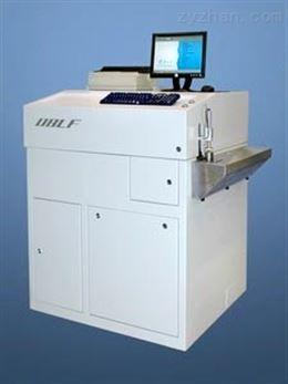 QSN750型真空直读光谱仪