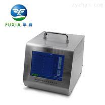 大流量激光尘埃粒子计数器Y09-310 LCD