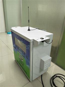 广东化工厂空气质量微型监测站