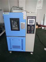 動態耐臭氧老化試驗箱