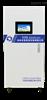 锅炉废气氮氧化物在线监测传感设备