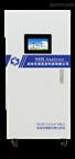 厂界氮氧化物分析传感装置1