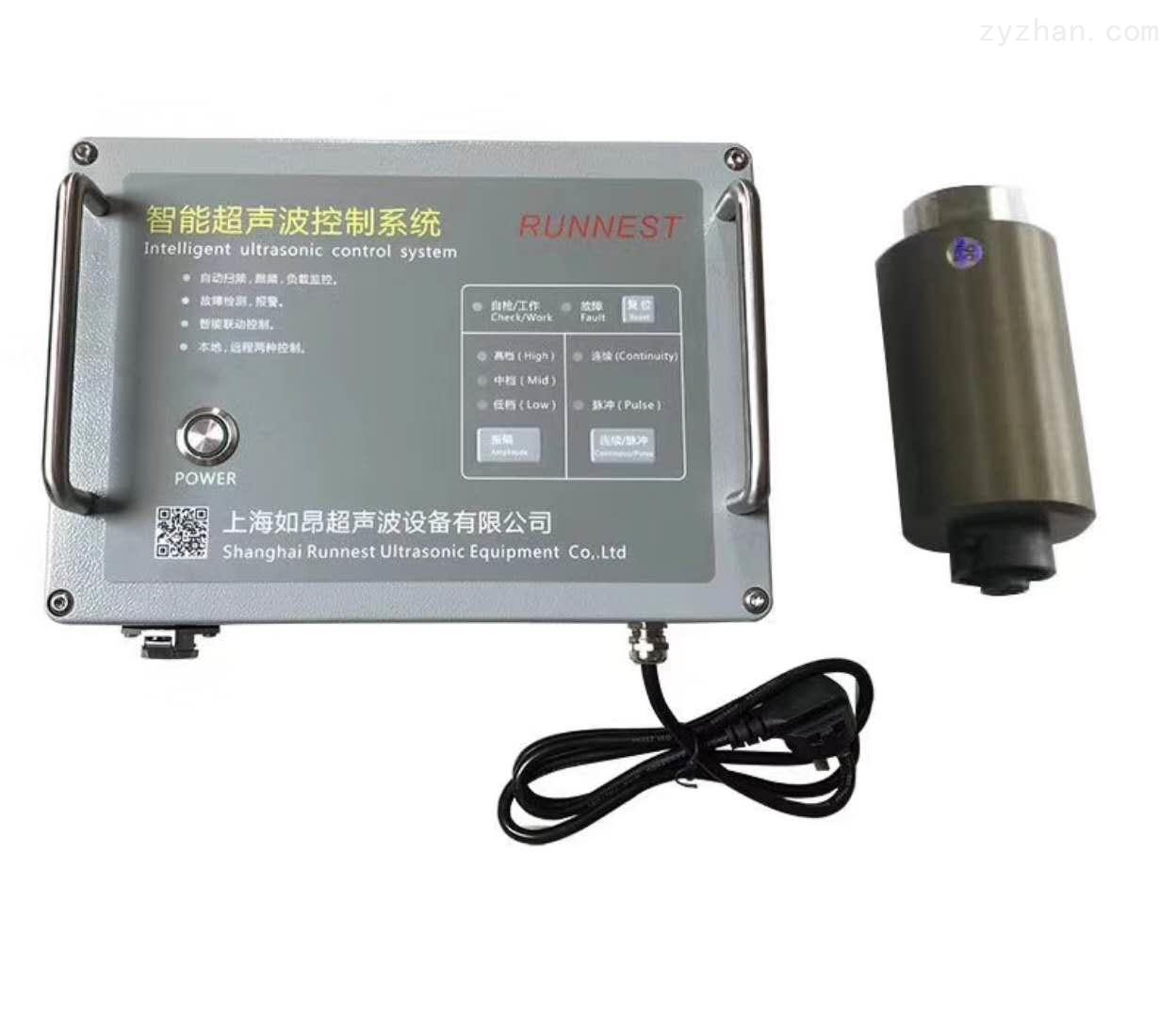 如昂RA-35E超声波系统(振动筛专用)