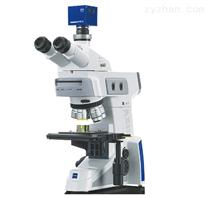 Axio Lab.A1 mat正立万能金相显微镜