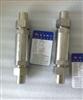 焊接单向阀H21X-320P