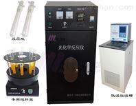UV光催化反应器CY-GHX-BC氙灯降解照射仪