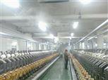 棉紡織行業防靜電加濕器