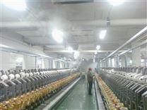 毛纺车间工业加湿器