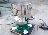 使用液体专用振动过滤筛对豆浆进行过滤