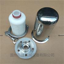 卫生级罐顶空气三芯、一芯呼吸器