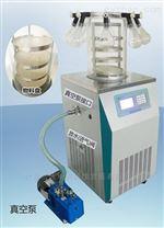 -80℃多歧管冷凍干燥機