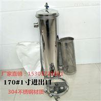 郑州厂家直销40寸5芯精密过滤器 厂家可定制