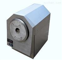 電磁加熱炒藥機