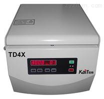 TD4X血库专用离心机