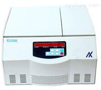 AXKL03RH台式控温离心机