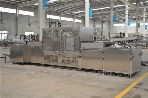 供应保健食品微波杀菌设备食品机械
