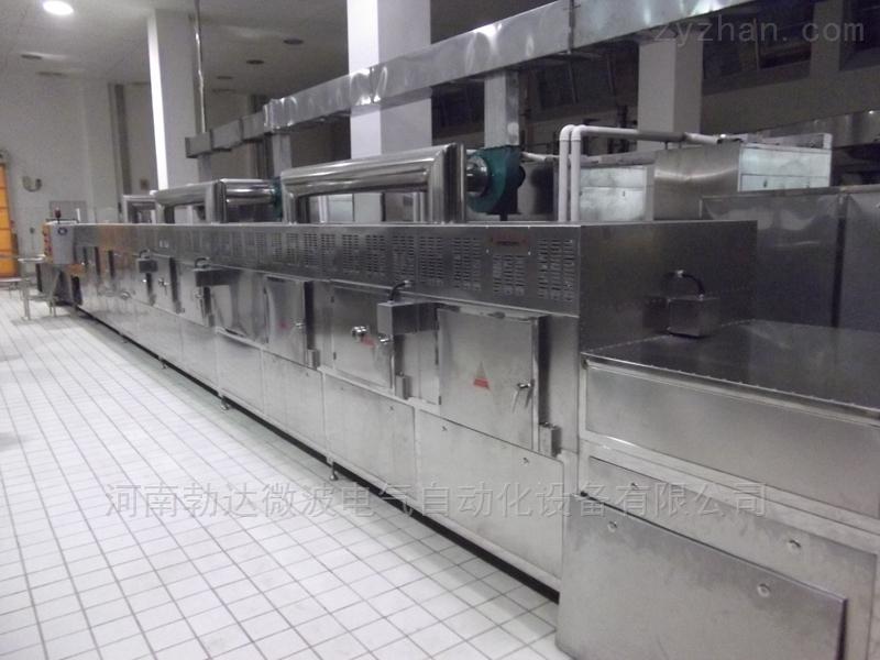 廣西微波真空冷凍干燥機原理
