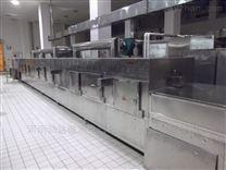 广西微波真空冷冻干燥机原理